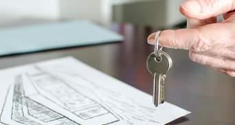 Чому квартири в лізинг вигідніші, ніж в кредит: пояснення Мінрегіону