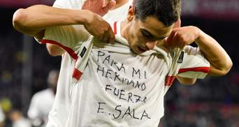 "Форвард ""Севильи"" посвятил Эмилиано Сали гол в ворота ""Барселоны"": фото и видео"