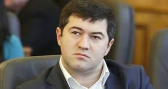Скандальний Насіров хотів відвідати Давос як кандидат у президенти, але суд йому не дозволив