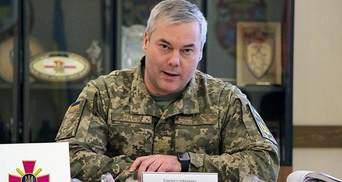 Россия втрое усилила разведку на Донбассе и может готовиться к масштабному наступлению, – Наев