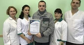 """Найвищої якості: корми для несучок від """"Укрлендфармінг"""" отримали міжнародний сертифікат"""