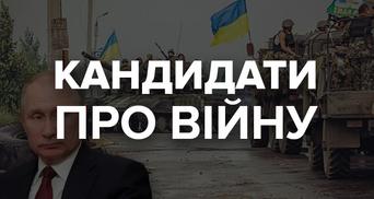 Як завершити війну з Росією: що пропонують кандидати у президенти