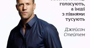 Стэтхем и Джобс: в соцсетях фантазируют, кто еще поддерживает Тимошенко, кроме Коэльо