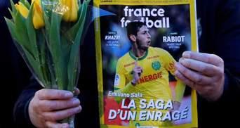 Матчи АПЛ начнут с минуты молчания в память о пропавшем Эмилиано Сала