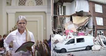 """Главные новости 27 января: """"бедная"""" Тимошенко, взрыв в Гааге"""