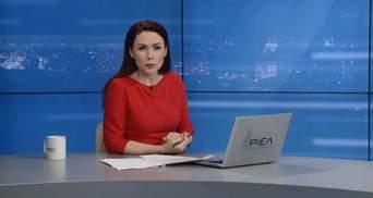 Выпуск новостей за 20:00: Перепись населения. Новые кандидаты в президенты