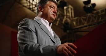 Порошенко ввел в действие секретное решение СНБО относительно военного положения