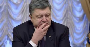 Топ-5 скандальних помилок Порошенка, які обурили всю Україну