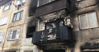 У квартирі на Донеччині вибухнув газ, є постраждалі: фото