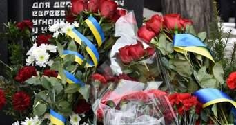 Порошенко обратился к украинцам по случаю Дня памяти жертв Холокоста