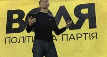 """Найбільш цифровий кандидат: """"ВОЛЯ"""" висунула Дерев'янка в президенти"""