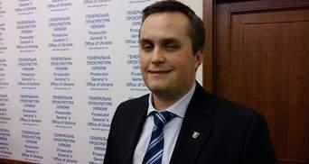 ГПУ закрыла дело против Холодницкого