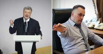 Головні новини 29 січня: Порошенко знову йде у президенти та закриття справи проти Холодницького