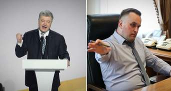 Главные новости 29 января: Порошенко снова идет в президенты и закрытие дела против Холодницкого