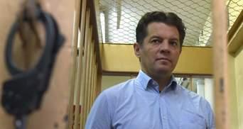 """Сюрприз в библиотеке: Сущенко оставил пленным морякам подарок в """"Лефортово"""""""