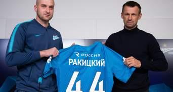Сыграет ли Ракицкий за сборную Украины в 2019 году: букмекеры начали принимать ставки
