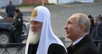 """Кирилл назвал процесс предоставления Томоса для Украины """"судом Божиим"""""""