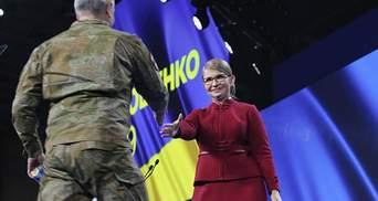 """""""При чем здесь Тимошенко"""": ветеран АТО гневно высказался об агитации на съезде """"Батькивщины"""""""