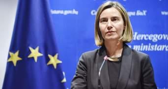 У ЄС створять спеціальну групу для вирішення кризи у Венесуелі