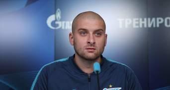 """""""Зеніт"""" заявив Ракіцького на матчі плей-офф Ліги Європи"""
