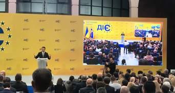 """Гройсман прийшов на з'їзд """"Народного фронту"""": фото, відео з місця події"""