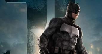 Прощай, Бэтмен: Бена Аффлека лишили роли известного супергероя
