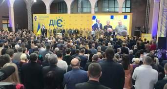 """З'їзд """"Народного фронту"""" – це початок чи кінець: які козирі у руках Яценюка"""