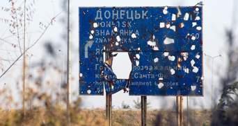 Донбас, який (не)годує Україну: як росіяни згубили прогресивний регіон