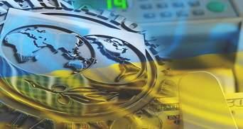 """""""Петля на шее"""" или путь к реформам: о госдолге Украины и кредитовании МВФ"""