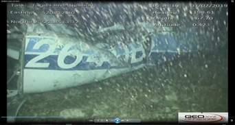 Исчезновение Эмилиано Сала: спасатели нашли тело среди обломков самолета на дне Ла-Манша (фото)