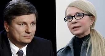 Тимошенко та Герасимов влаштували суперечку у Раді: відео