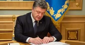 Порошенко продлил мораторий на продажу земли в Украине
