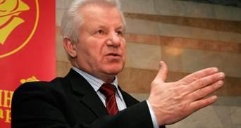 Кто такой Александр Мороз: что известно о кандидате в президенты
