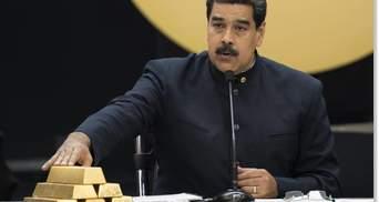 Хто заблокував відправку золота з Венесуели до Росії? – Fox News