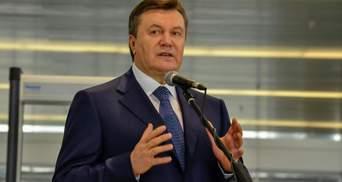 Прес-конференція Януковича: онлайн-трансляція