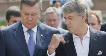 Таємний указ: Янукович віддячив Ющенку за перемогу у 2010 пожиттєвою державною дачею та обслугою