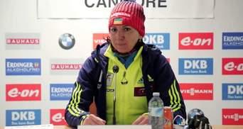 Досить нас цькувати: українська біатлоністка емоційно відповіла на критику (фото)