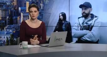 Выпуск новостей за 10:00: Задержание подозреваемого в убийстве активиста. Поправка к Конституции