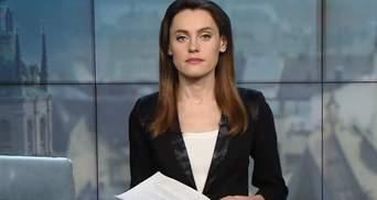 Выпуск новостей за 16:00: ВР закрепила курс на ЕС и НАТО. Подозреваемый в убийстве Олешко