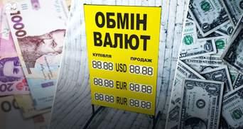 Чому долар росте: прогнози для України