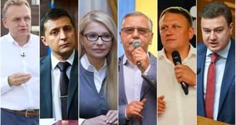 Садовый, Гриценко, Шевченко, Бондарь, Тимошенко и Зеленский подписали Меморандум о выборах
