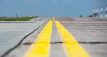 Мининфраструктуры планирует профинансировать ремонт посадочной полосы аэропорта Хмельницкого
