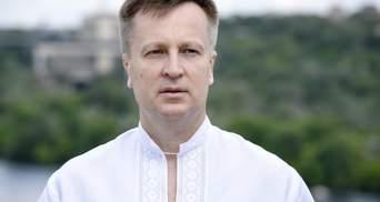 Валентин Наливайченко приветствует объединение кандидатов в президенты вокруг честных выборов