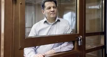 Роман Сущенко намалював у в'язниці картину для Епіфанія: фото