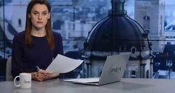 Випуск новин за 13:00: Легалізація канабісу в Україні. Вступ Македонії до НАТО