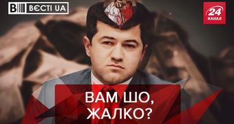 Вєсті.UA. Жир: Що приховує Насіров. Лексика третього тисячоліття