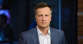 Кандидат в президенти Наливайченко підтримав антикорупційних активістів