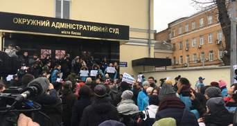 """Суд над Супрун: и.о. руководителя Минздрава встретили аплодисментами, Мосийчука криками """"Позор"""""""