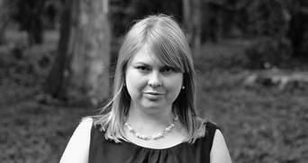 Убивство Катерини Гандзюк: все, що потрібно знати про справу на сьогодні
