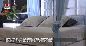 ЄБРР та EU4Business відкривають українським меблевикам нові ринки